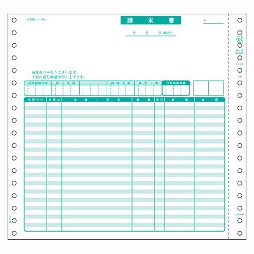 ヒサゴ SB481 請求書(品名別) 1000セット ヒサゴ SB481 請求書(品名別) 1000セット 送料無料