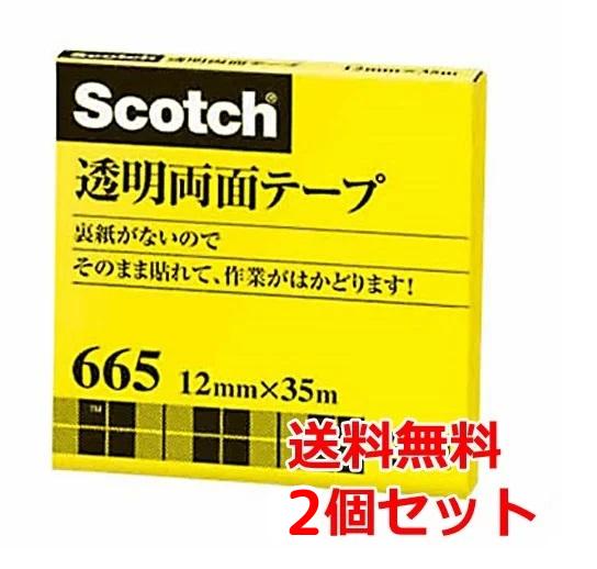 スコッチ R 価格 透明両面テープ 剥離紙なし 2巻 直営店 幅12mm×長35m 送料無料 Scotch スリーエム