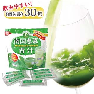 長命草の青汁 南国恵菜青汁 与え 大人気 長命草青汁 k1 沖縄与那国島の長命草の青汁