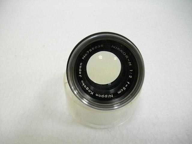 【中古】【B】 (ニコン) Nikon S用 NIKKOR-H 5cm f2【中古レンズ レンジファインダー用レンズ】 ランク:B