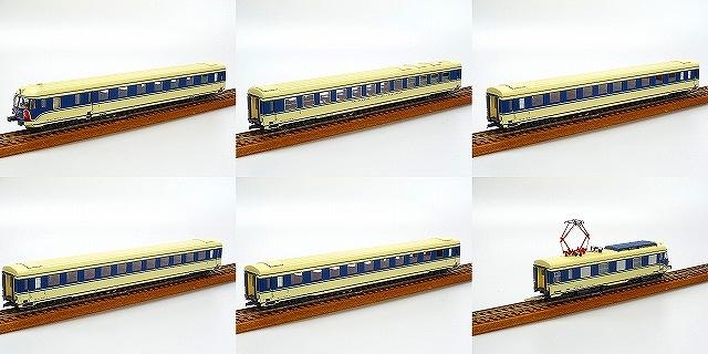 【中古】【AB】 (ロコ) ROCO オーストリア国鉄 トランスアルパイン 6両【中古鉄道模型 HOゲージ】 ランク:AB