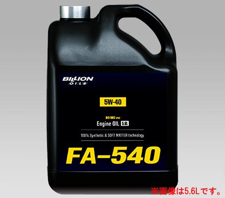 BILLION/ビリオン 86/BZ 専用エンジンオイル FA-540 5W-40 20L 商品番号:BOIL-FA540-P20