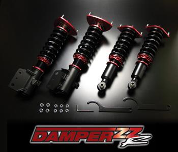 BLITZ/ブリッツ DAMPER ZZ-R(ダンパーダブルゼットアール) BMW MINI COOPER S/R53 商品番号:92484
