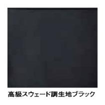 【割引クーポン配布中!】BRIDE/ブリッド 腿部シートクッション 高級スウェード調生地 ブラック(JAPANモデル用) 商品番号:P23NCO