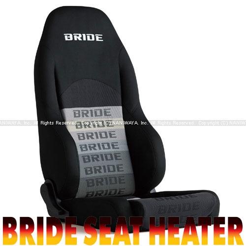 【割引クーポン配布中!】BRIDE/ブリッドシート DIGO3 LIGHT(ディーゴ3ライツ) シートヒーター搭載モデル グラデーションロゴBE 商品番号:D55AGS