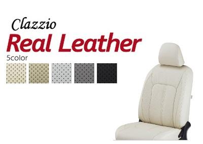 【割引クーポン配布中!】Clazzio/クラッツィオ Real Leather(リアルレザー) ラクティス G/#CP100 H19/12~H22/11 カラーアイボリー【21ETB0146V】