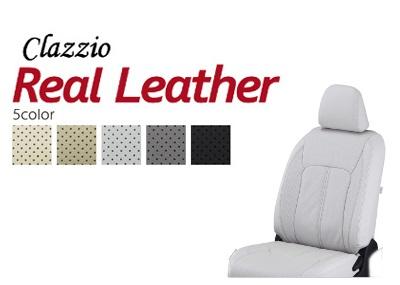 【割引クーポン配布中】Clazzio/クラッツィオ Real Leather(リアルレザー) デリカ D:5/CV5W H24/7~ パワーシート 8人乗 カラーライトグレー【21EMC0786L】