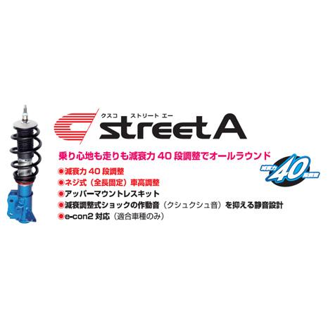 【割引クーポン配布中!】CUSCO/クスコstreet A(ストリート エー)レガシィツーリングワゴン/BP5、BPE商品番号:684 61J CB