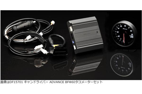 【マラソン期間中!全品2倍以上&特別クーポン!】Defi/デフィ ADVANCE CAN Driver(アドバンスキャンドライバー) & ADVANCE A1Φ80タコメーターセット 商品番号:DF15801