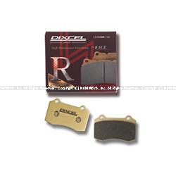 【割引クーポン配布中!】DIXCEL/ディクセル R01 type(R01タイプ) 商品番号:311046