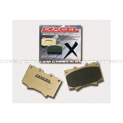 【割引クーポン配布中!】DIXCEL/ディクセル X type(Xタイプ) 商品番号:0410435