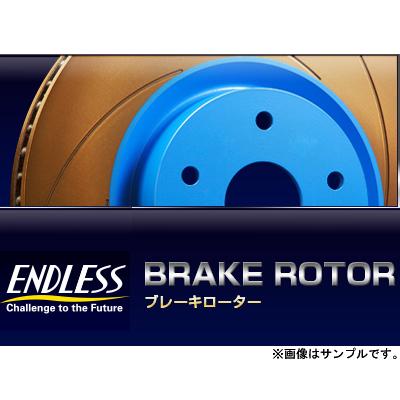 ENDLESS/エンドレス Eスリット 2ピースローターセット 商品番号:ER153REA