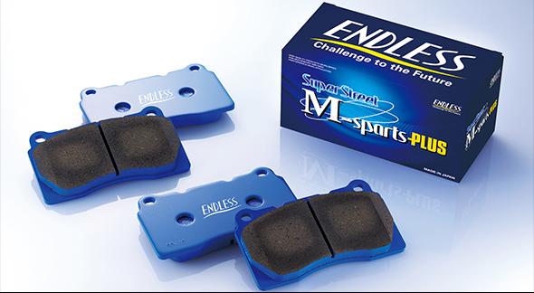 送料無料 割引クーポン配布中 ENDLESS エンドレス SSM 倉 PLUS プレリュード 商品番号:MP270312 セット V-TEC 格安 価格でご提供いたします H3.9~H8.10 BB1 4