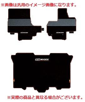 【割引クーポン配布中!】無限/MUGEN スポーツマット ブラック N BOX/JF1、JF2 チップアップ&ダイブダウン付きスライドシート非装備車用 商品番号:08P15-XMD-K0S0-BK