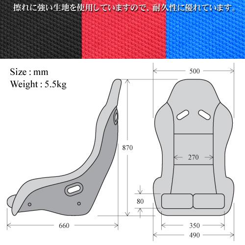 难波屋 / 名古屋 EZ (容易) [满斗式座椅