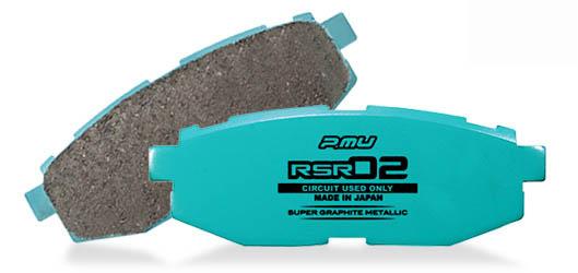 【スーパーセール!全品2倍以上&特別クーポン!】Projectμ/プロジェクトミュー RSR 02<スバルBRZ/ZC6 リア>R916