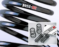 <title>割引クーポン配布中 RSR アールエスアール RS☆R サスペンション ヴィッツ NCP15 商品番号:T333D 在庫一掃売り切りセール</title>