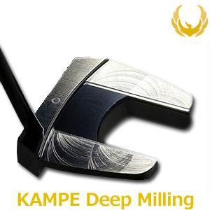 KRONOS GOLF(クロノス ゴルフ) KAMPE Deep Milling(キャンピー ディープミーリング) パター (日本正規品)【世界数量限定モデル】【限定18本】