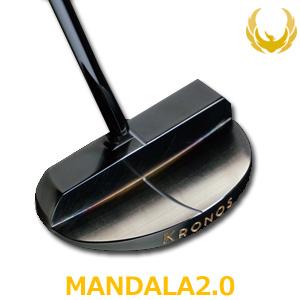 【即納】 KRONOS GOLF(クロノス ゴルフ) MANDALA 2.0(マンダラ2.0) パター (日本正規品)