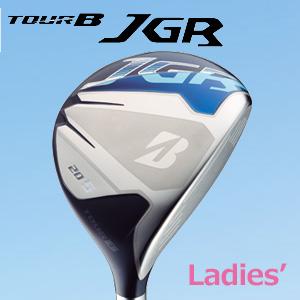 ブリヂストン ゴルフ レディース TOUR B JGR フェアウェイウッド AiR Speeder Lカーボンシャフト