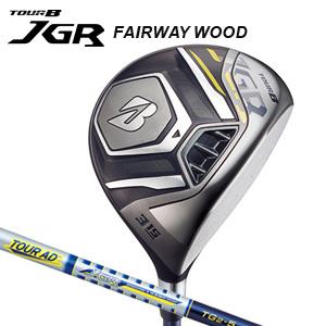 ブリヂストンゴルフ TOUR B JGR フェアウエイウッド TOUR AD for JGR TG2-5 カーボンシャフト