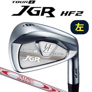 ブリヂストン ゴルフ 【左用】 TOUR B JGR HF2 アイアン6本セット(#5~#9,PW) N.S.PRO MODUS3 TOUR105スチールシャフト