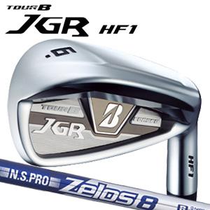 ブリヂストン ゴルフ TOUR B JGR HF1 単品アイアン(#5,#6,AW,SW) N.S.PRO Zelos 8スチールシャフト