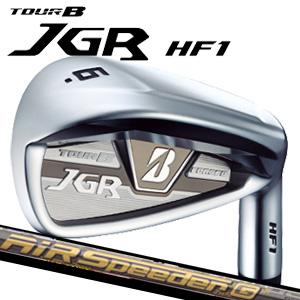 ブリヂストン ゴルフ TOUR B JGR HF1 アイアン5本セット(#7~#9,PW1,PW2) AiR Speeder G for Ironカーボンシャフト