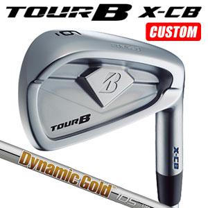 ブリヂストンゴルフ Tour B X-CB アイアン6本セット(#5~9,PW) Dynamic Gold 105 スチールシャフト(日本正規品)【2018モデル】《カスタムオーダー》 【受注生産】
