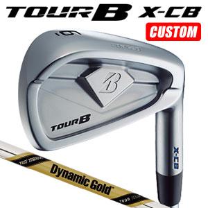 ブリヂストンゴルフ Tour B X-CB アイアン6本セット(#5~9,PW) Dynamic Gold TOUR ISSUE スチールシャフト(日本正規品)【2018モデル】《カスタムオーダー》 【受注生産】