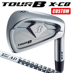 ブリヂストンゴルフ Tour B X-CB アイアン6本セット(#5~9,PW) Tour AD-95 カーボンシャフト(日本正規品)【2018モデル】《カスタムオーダー》 【受注生産】