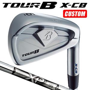 ブリヂストンゴルフ Tour B X-CB アイアン6本セット(#5~9,PW) XP95 スチールシャフト(日本正規品)【2018モデル】《カスタムオーダー》 【受注生産】