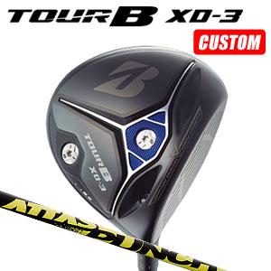ブリヂストンゴルフ Tour B XD-3 ドライバー ATTAS PUNCH カーボンシャフト(日本正規品)【2018モデル】《カスタムオーダー》 【受注生産】