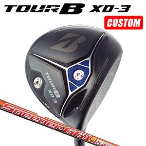 ブリヂストンゴルフ Tour B XD-3 ドライバー Speeder EVOLUTION II カーボンシャフト(日本正規品)【2018モデル】《カスタムオーダー》 【受注生産】