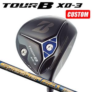 ブリヂストンゴルフ Tour B XD-3 ドライバー Speeder EVOLUTION V カーボンシャフト(日本正規品)【2018モデル】《カスタムオーダー》 【受注生産】