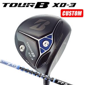 ブリヂストンゴルフ Tour B XD-3 ドライバー Tour AD PT カーボンシャフト(日本正規品)【2018モデル】《カスタムオーダー》 【受注生産】