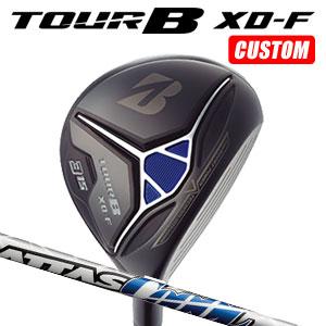 ブリヂストンゴルフ Tour B XD-F フェアウェイウッド ATTAS CoooL カーボンシャフト(日本正規品)【2018モデル】《カスタムオーダー》 【受注生産】
