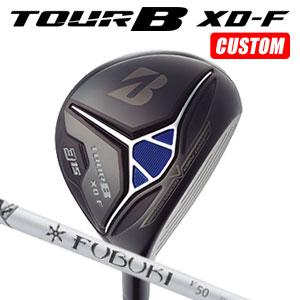 ブリヂストンゴルフ Tour B XD-F フェアウェイウッド FUBUKI V カーボンシャフト(日本正規品)【2018モデル】《カスタムオーダー》 【受注生産】