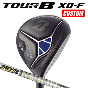 ブリヂストンゴルフ Tour B XD-F フェアウェイウッド Tour AD TP カーボンシャフト(日本正規品)【2018モデル】《カスタムオーダー》 【受注生産】