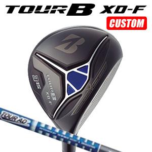 ブリヂストンゴルフ Tour B XD-F フェアウェイウッド Tour AD TX2-6 カーボンシャフト(日本正規品)【2018モデル】《カスタムオーダー》 【受注生産】