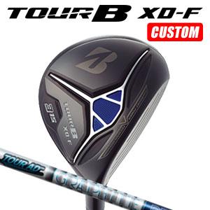 ブリヂストンゴルフ Tour B XD-F フェアウェイウッド Tour AD VR カーボンシャフト(日本正規品)【2018モデル】《カスタムオーダー》 【受注生産】