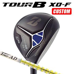 ブリヂストンゴルフ Tour B XD-F フェアウェイウッド Tour AD MT カーボンシャフト(日本正規品)【2018モデル】《カスタムオーダー》 【受注生産】