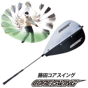 【即納】 タバタ 藤田 (フジタ) Fujita コアスイング GV-0233