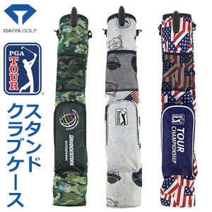 ダイヤ US PGA TOUR スタンドクラブケース