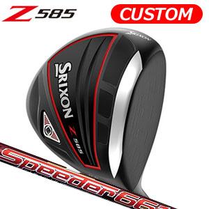 ダンロップ srixon(スリクソン) NEW SRIXON Z85 シリーズ Z585 ドライバー Speeder Evolution III カーボンシャフト (日本正規品)《カスタムオーダー》 【受注生産】