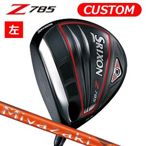 ダンロップ 【左用】 srixon(スリクソン) NEW SRIXON Z85 シリーズ Z785 ドライバー Miyazaki Kaula MIZORE カーボンシャフト (日本正規品)《カスタムオーダー》 【受注生産】