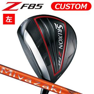 ダンロップ 【左用】 srixon(スリクソン) NEW SRIXON Z85 シリーズ Z F85 フェアウェイウッド Miyazaki Kaula KORI カーボンシャフト (日本正規品)《カスタムオーダー》 【受注生産】