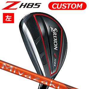 ダンロップ 【左用】 srixon(スリクソン) NEW SRIXON Z85 シリーズ Z H85 ハイブリッド Miyazaki Kaula 7 for HYBRID カーボンシャフト (日本正規品)《カスタムオーダー》 【受注生産】