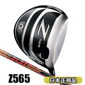 【即納】 ダンロップ srixon(スリクソン) NEW Z シリーズ Z565 ドライバー SRIXON RX カーボンシャフト (日本正規品)