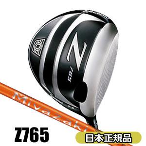 【即納】 ダンロップ srixon(スリクソン) NEW Z シリーズ Z765 ドライバー Miyazaki Kaula MIZU(水) カーボンシャフト (日本正規品)